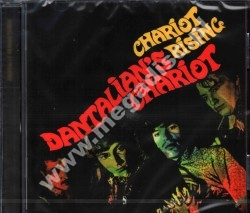 DANTALIAN'S CHARIOT - Chariot Rising - Unreleased 1967 Album - UK Eclectic - POSŁUCHAJ