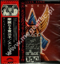 ANGEL - Helluva Band - JAP Casablanca 1st Press - POSŁUCHAJ