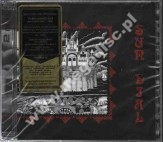 SUN DIAL - Other Way Out / Other Way In (2CD) - US Edition - POSŁUCHAJ